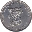 100 francs CFA (Mammouth laineux) – avers