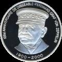 1000 Francs CFA (Ferdinand Graf von Zeppelin) – revers