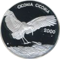 1000 Francs CFA (Cigogne blanche) – revers
