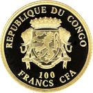 100 Francs CFA (FIFA World Cup 2014) – avers