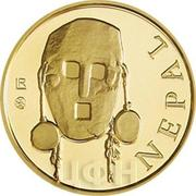 50 Francs CFA (Tharu) – revers
