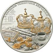 1000 Francs CFA (Venchanie) – revers