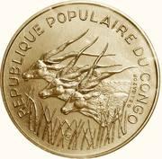 100 Francs CFA (Essai) – avers