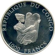 1000 francs CFA Autour gabar – avers
