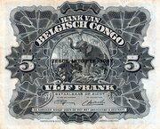 5 Francs Banque du Congo Belge – revers