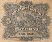 5 Francs - Elizabethville – revers