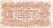 1 Franc (Elisabethville) – revers