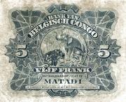 5 Francs (Matadi) – revers
