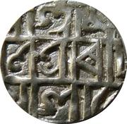 ½ Rupee - Prana Naranaya – avers