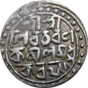 1 Rupee - Nara Narayan – revers