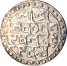 1 Roupie - Nara Narayan (Cooch Behar) – avers