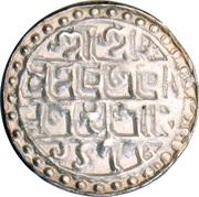 1 Roupie - Nara Narayan (Cooch Behar) – revers