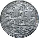 1 Rupee - Lakshmi Narayan – avers