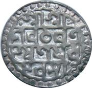 1 Rupee - Lakshmi Narayan – revers