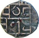 ½ Rupee - Narendra Naranaya – revers