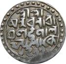 1 Rupee - Nara Narayan – avers