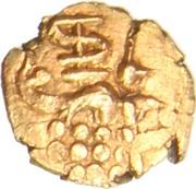 1 Fanam - Chickvirappa Wodeyar (Coorg) – avers