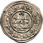 Dirham - Hisham II (al-Andalus - Caliphate of Córdoba) – revers