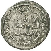 Dirham - Muhammad II (al-Andalus - Caliphate of Córdoba) – avers