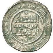 Dirham - Muhammad II (al-Andalus - Caliphate of Córdoba) – revers