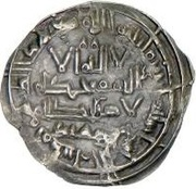 Dirham - Sulayman (al-Andalus - Caliphate of Córdoba) – avers