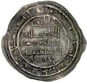 Dirham - Sulayman (al-Andalus - Caliphate of Córdoba) – revers