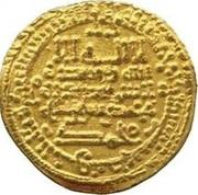 Dinar - 'Abd-al-Rahman III (al-Andalus - Caliphate of Córdoba) – avers