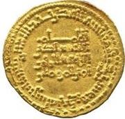 Dinar - 'Abd-al-Rahman III (al-Andalus - Caliphate of Córdoba) – revers