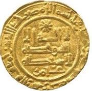 Dinar - al-Hakam II (al-Andalus - Caliphate of Córdoba) – avers