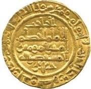 Dinar - al-Hakam II (al-Andalus - Caliphate of Córdoba) – revers