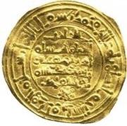 Dinar - Hisham II (al-Andalus - Caliphate of Córdoba) – revers