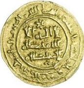 Dinar - Hisham II (al-Andalus - Caliphate of Córdoba) – avers