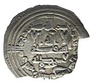 Dirham - 'Abd-al-Rahman III (al-Andalus - Caliphate of Córdoba) – avers