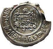 Dirham - 'Abd-al-Rahman III (al-Andalus - Caliphate of Córdoba) – revers