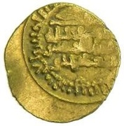 ¼ Dinar - 'Abd-al-Rahman III (al-Andalus - Caliphate of Córdoba) – revers
