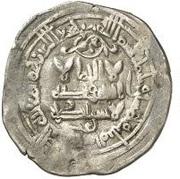 Dirham - al-Hakam II (al-Andalus - Caliphate of Córdoba) – avers