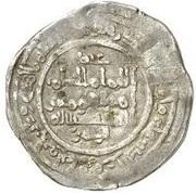 Dirham - al-Hakam II (al-Andalus - Caliphate of Córdoba) – revers