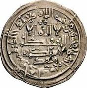 Dirham - Hisham II (al-Andalus - Caliphate of Córdoba) – avers