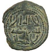 Fals - 'Abd al-Rahman II (Emirate of Córdoba) – avers