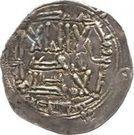 Dirham - 'Abd al-Rahman II (Emirate of Córdoba) – avers