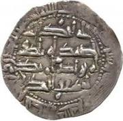 Dirham - 'Abd al-Rahman II (Emirate of Córdoba) – revers