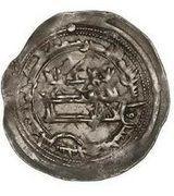 Dirham - Muhammad I (Emirate of Córdoba) – avers