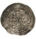 Dirham - Muhammad I (Emirate of Córdoba) – revers