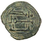 Fals - 'Abd al-Rahman II (Emirate of Córdoba) – revers