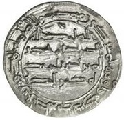 Dirham - 'Abd al-Rahman I (Emirate of Córdoba) – revers