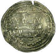 Dirham - Abd al-Rahman III – avers