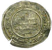 Dirham - Abd al-Rahman III – revers
