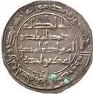 Dirham - Hisham I (Emirate of Córdoba) – revers