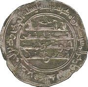 Dirham - 'Abd Allah (Emirate of Córdoba) – revers