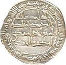 Dirham - al-Hakam I (Emirate of Córdoba) – revers